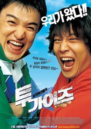 Two Guys 2004 (South Korea)