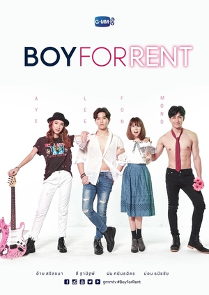 Boy For Rent 2019 (Thailand)