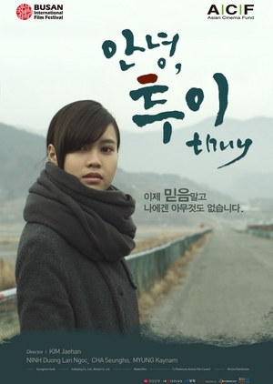 Thuy 2014 (South Korea)