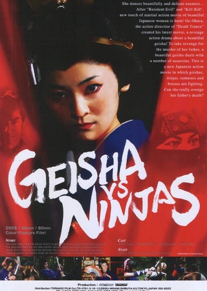 Geisha vs Ninjas 2008 (Japan)