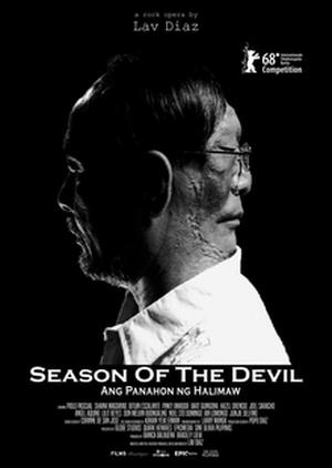 Season of the Devil 2018 (Philippines)