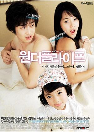 Wonderful Life 2005 (South Korea)