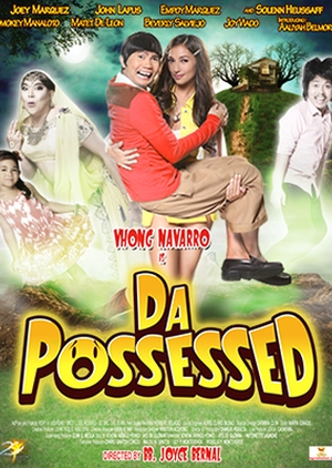 Da Possessed 2014 (Philippines)