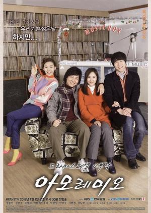 Drama Special Series Season 2: Amore Mio 2012 (South Korea)