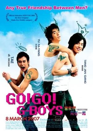 Go! Go! G-Boys 2006 (Taiwan)