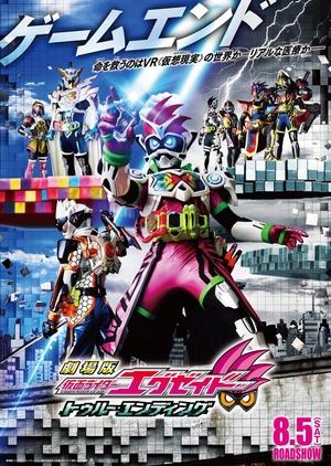 Kamen Rider Ex-Aid: True Ending 2017 (Japan)