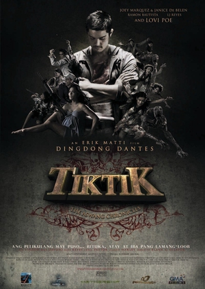 Tiktik: The Aswang Chronicles 2012 (Philippines)