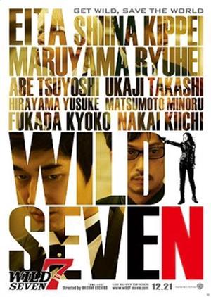 Wild Seven 2011 (Japan)