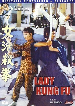 Hapkido 1972 (Hong Kong)