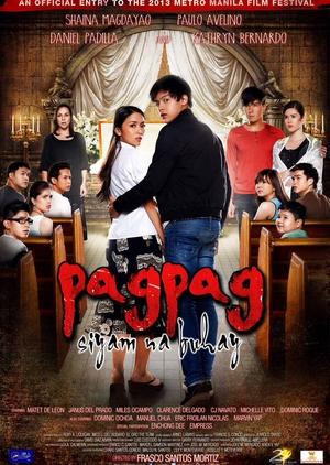 Pagpag: Siyam na Buhay 2013 (Philippines)