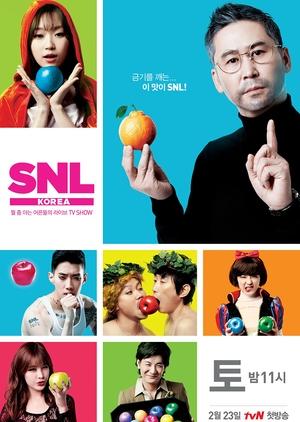 Saturday Night Live Korea: Season 1 2011 (South Korea)