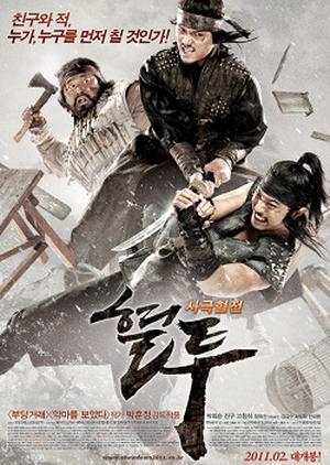 The Showdown 2011 (South Korea)