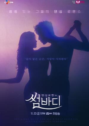 Somebody 2018 (South Korea)