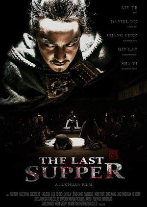 The Last Supper 2012 (China)
