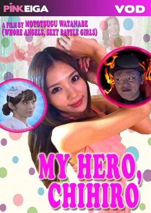 My Hero, Chihiro 2016 (Japan)