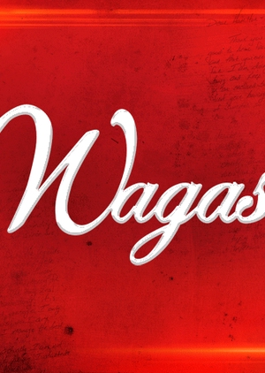 Wagas 2013 (Philippines)