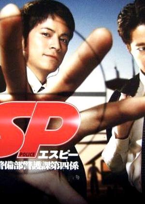 SP 2007 (Japan)