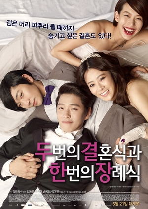 Two Weddings and a Funeral 2012 (South Korea)