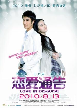 Love in Disguise 2010 (Taiwan)