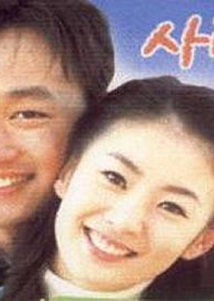 Love Rollercoaster 2002 (South Korea)