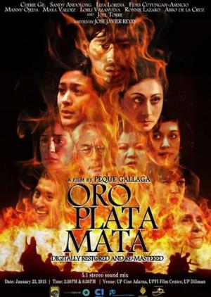 Oro Plata Mata 1982 (Philippines)