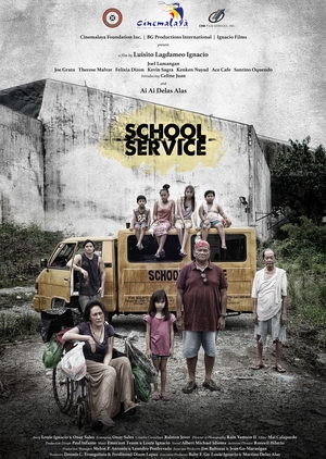 School Service 2018 (Philippines)