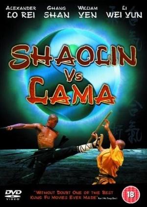 Shaolin vs Lama 1983 (Taiwan)