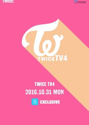 Twice TV: Season 4 2016 (South Korea)
