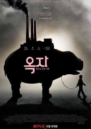 Okja 2017 (South Korea)