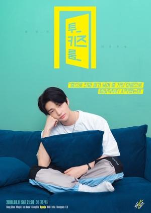 Two Kids Room 2018 (South Korea)