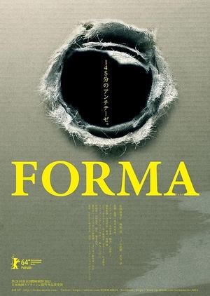 Forma 2014 (Japan)