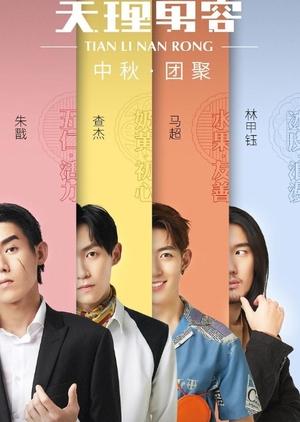 Heaven Rule 2019 (China)