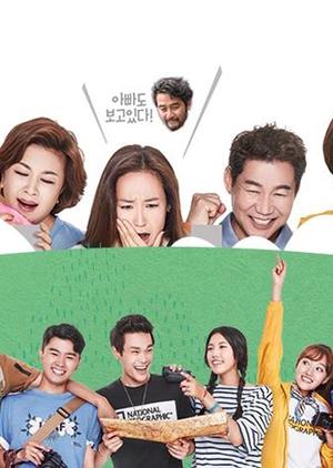 Leaving The Nest: Season 1 2017 (South Korea)