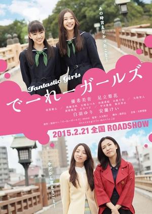 Fantastic Girls 2015 (Japan)