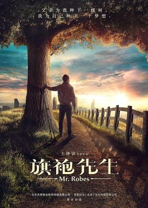 Mr. Robes 2019 (China)