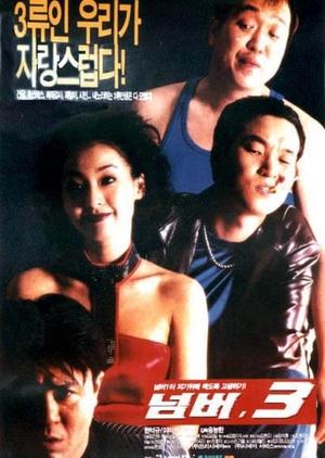 No.3 1997 (South Korea)