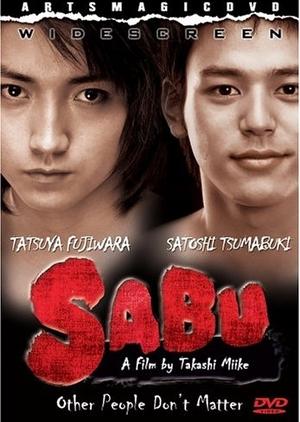 Sabu 2002 (Japan)