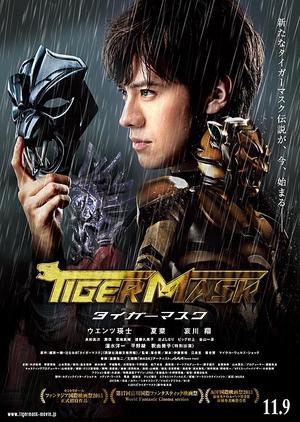 The Tiger Mask 2013 (Japan)