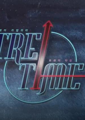 TREI TIME 2018 (South Korea)