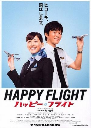 Happy Flight 2008 (Japan)