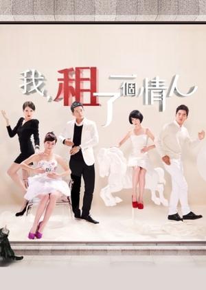 Love Me or Leave Me 2012 (Taiwan)
