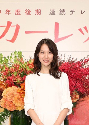 Scarlet 2019 (Japan)