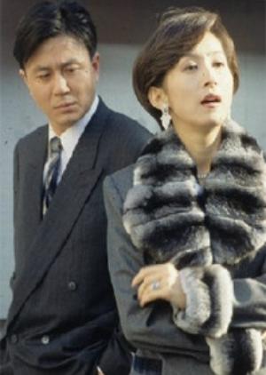 Till We Meet Again 1995 (South Korea)