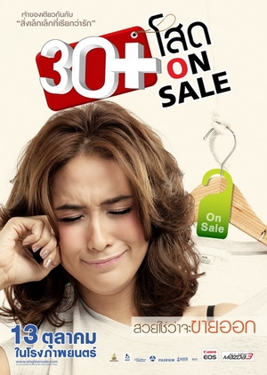 30+ Single On Sale 2011 (Thailand)