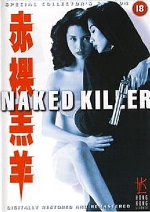 Naked Killer 1992 (Hong Kong)