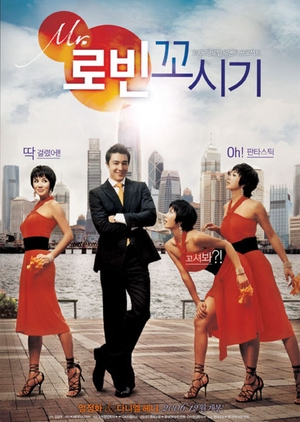 Seducing Mr. Perfect 2006 (South Korea)