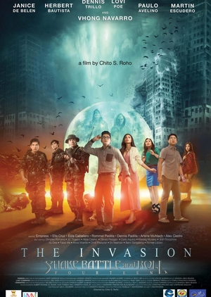 Shake, Rattle & Roll XIV: The Invasion 2012 (Philippines)