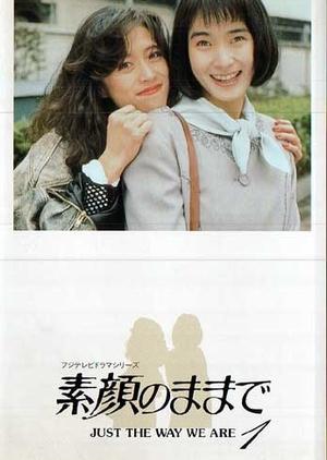 Sugao no Mama de 1992 (Japan)