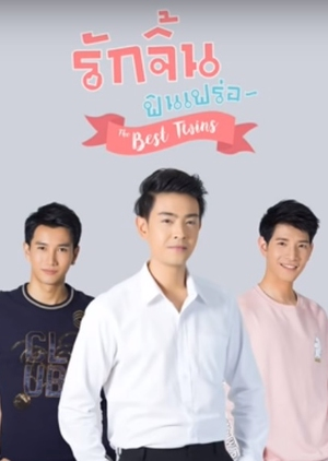 The Best Twins 2019 (Thailand)