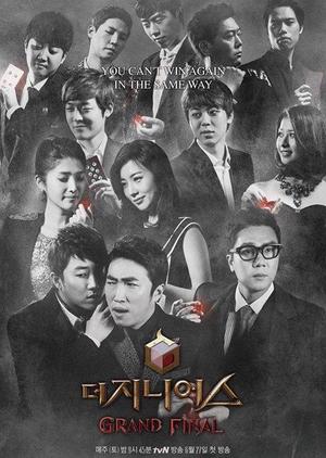 The Genius: Grand Final 2015 (South Korea)